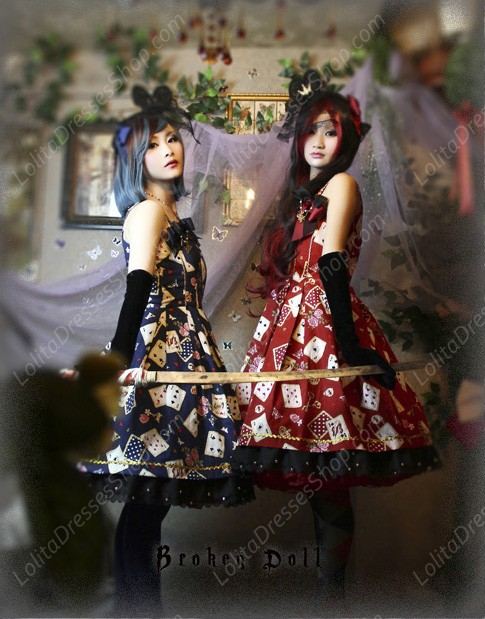 Broken Doll Poker Face Red And Blue Double Color Classical Puppets CP