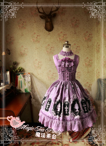 Cross and Censer Corset Magic Tea Party Lolita JSK