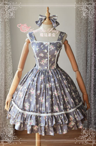 Summer Fragrance Printing Magic Tea Party Lolita JSK