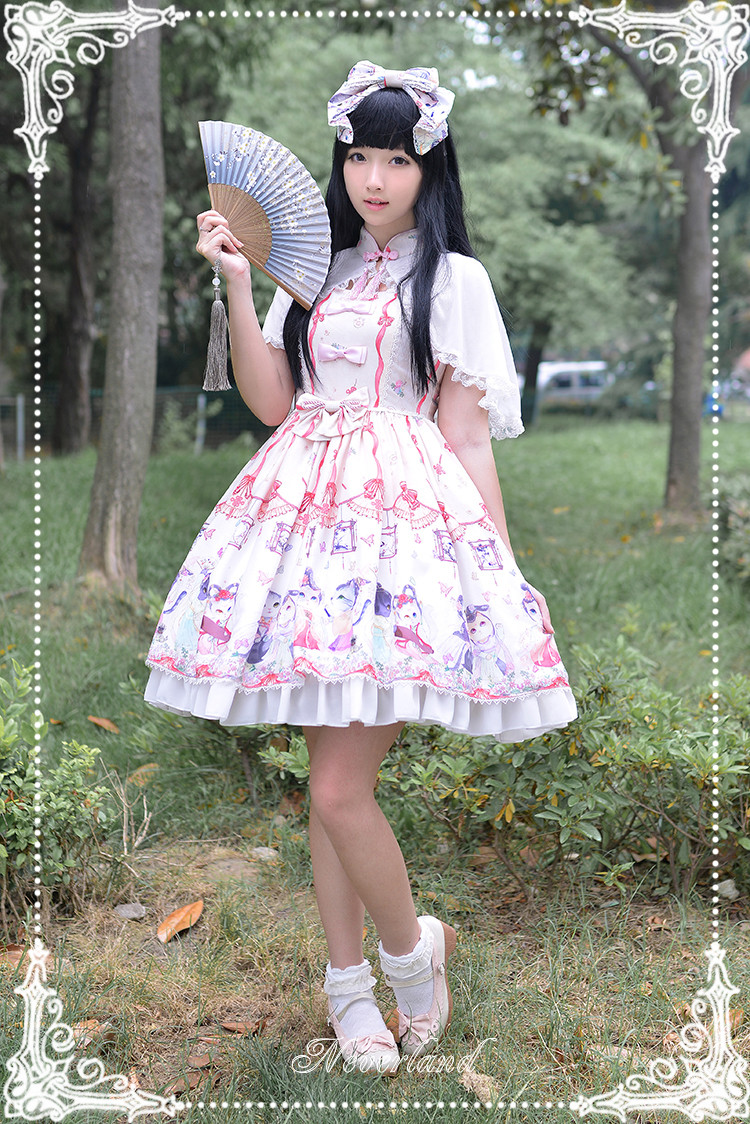 Chinese Cats\' Garden Party Qi Neverland Lolita Cape & OP Set