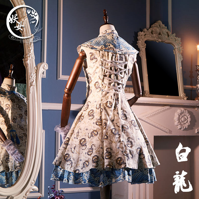 White Tiger Vintage Chinese Style Lolita Dress