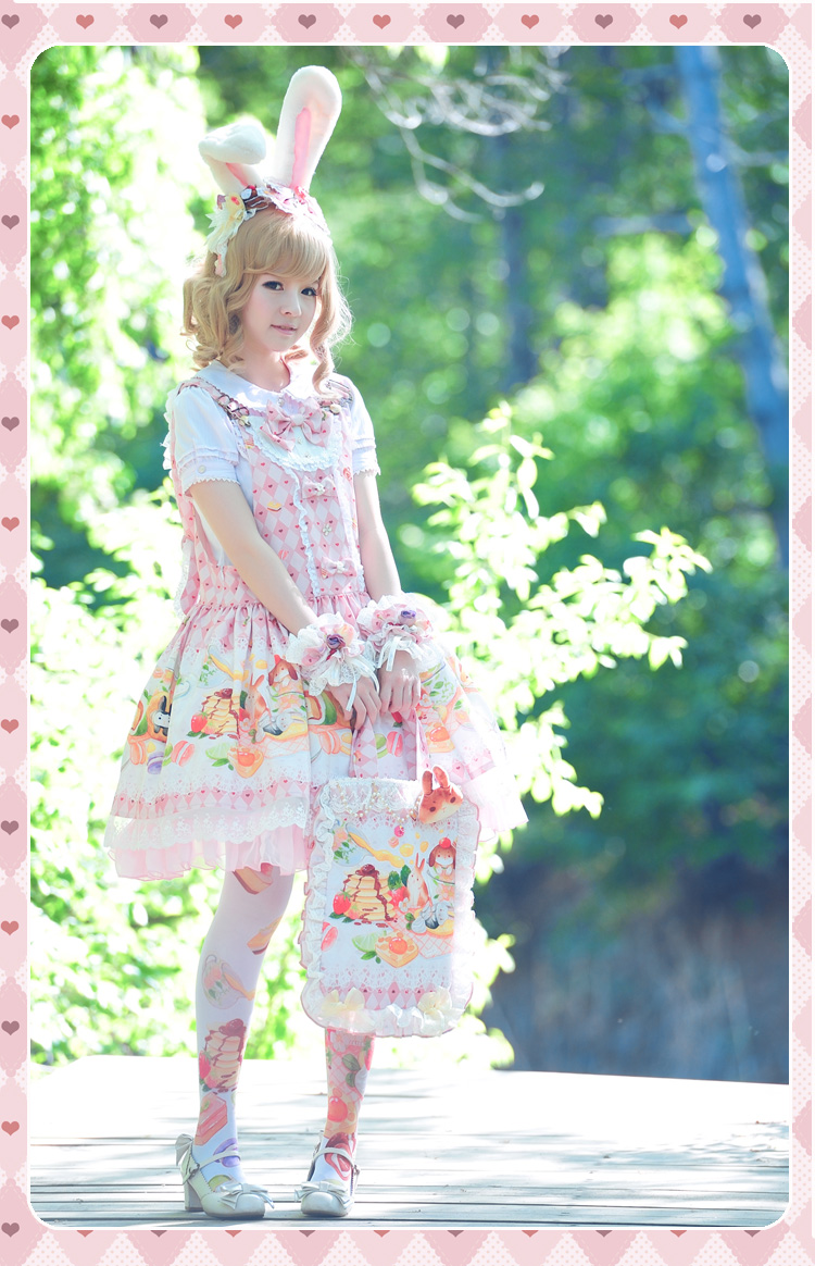 Vanilla Tea Lolita Suspender Skirt