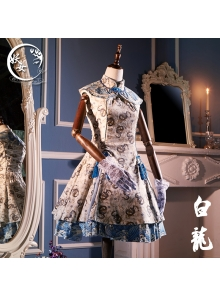White Tiger Vintage Chinese Style Lolita Dress